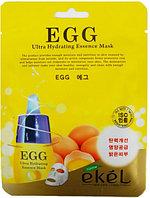 Маска для лица тканевая с экстрактом яйца