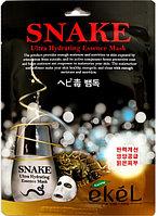 Маска для лица тканевая с экстрактом змеиного яда