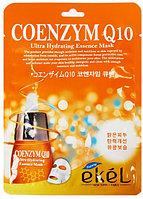 Маска для лица тканевая с коэнзимом Q10