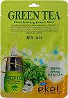Маска для лица тканевая с экстрактом зеленого чая