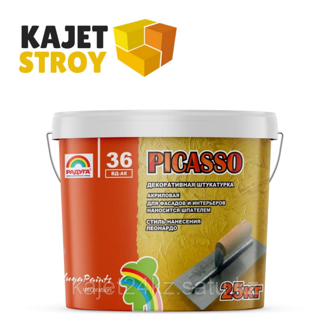 Декоративная штукатурка PICASSO, для интерьеров 3 кг