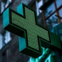 Световые аптечные кресты