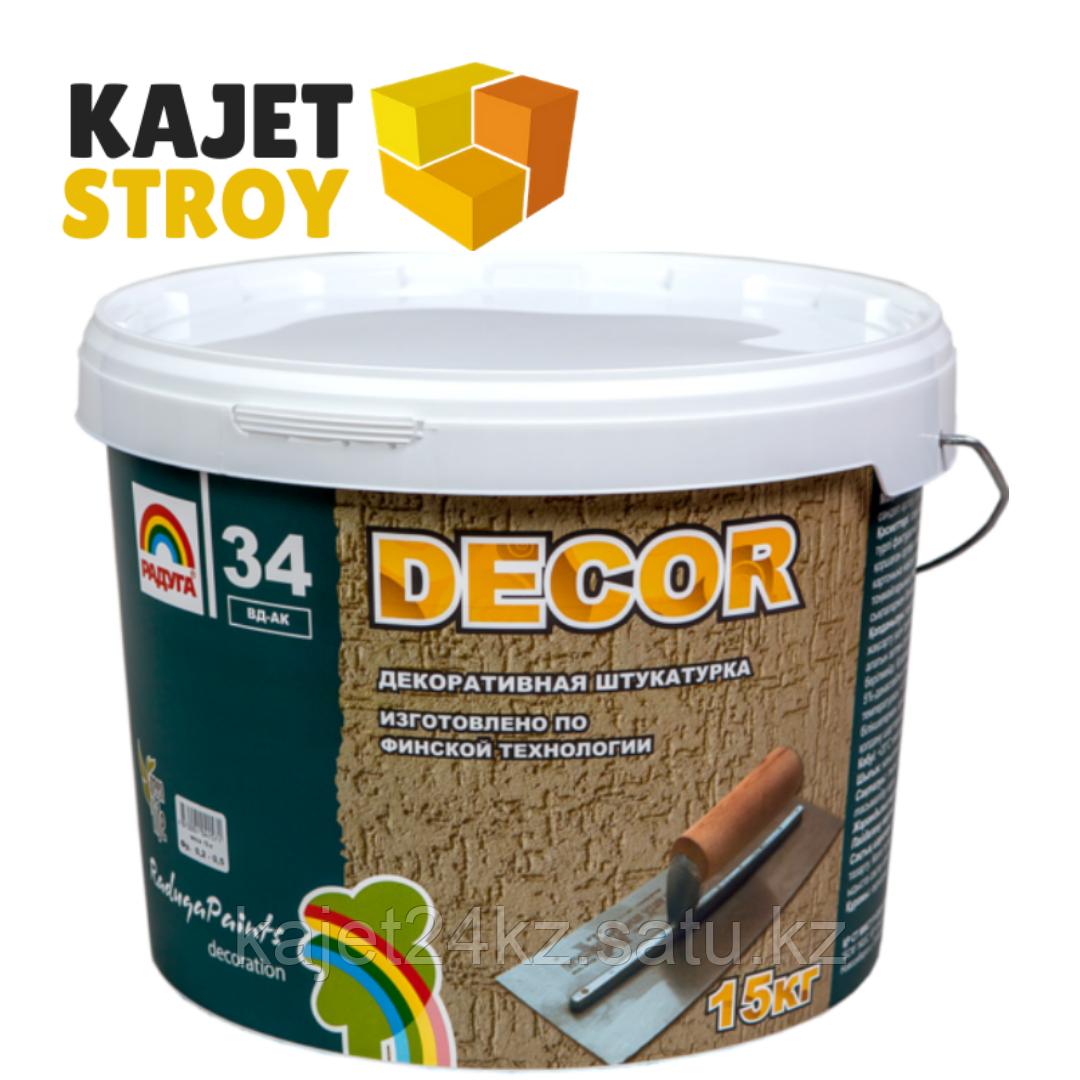 Декоративная штукатурка DECOR, мелкая фракция 15 кг