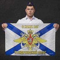 Пилотка ВМФ «За Россию!», флаг