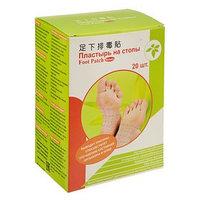 Био-стикер для ног BangDeLi для выведения токсинов, 20 шт