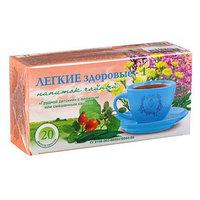 Чайный напиток 'Лёгкие здоровые-1. Грудной детский', 20 фильтр-пакетов