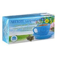 Чайный напиток 'Лёгкие здоровые-2', грудной, 20 фильтр-пакетов