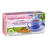Чайный напиток 'Поджелудочная здоровая. Панкреафит', фильтр-пакет, 20 шт.