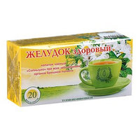 Чайный напиток 'Желудок здоровый. Солнышко', фильтр-пакет, 20 шт.