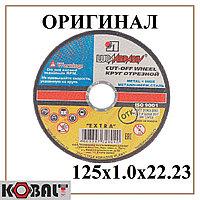 Диск отрезной по металлу LUGA ABRASIV 125x1.0x22.23 mm