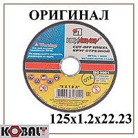 Диск отрезной по металлу LUGA ABRASIV 125x1.2x22.23 mm