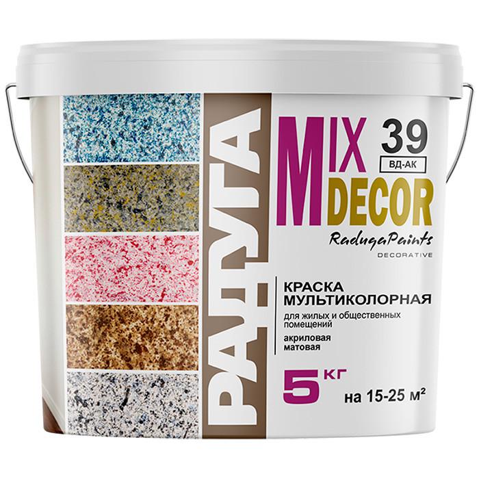 Мультиколорная краска Радуга Mix Decor