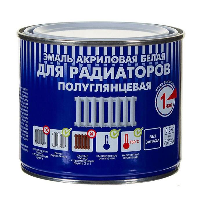 Эмаль для металла и радиаторов отопления Радуга-178 (полуглянцевая)