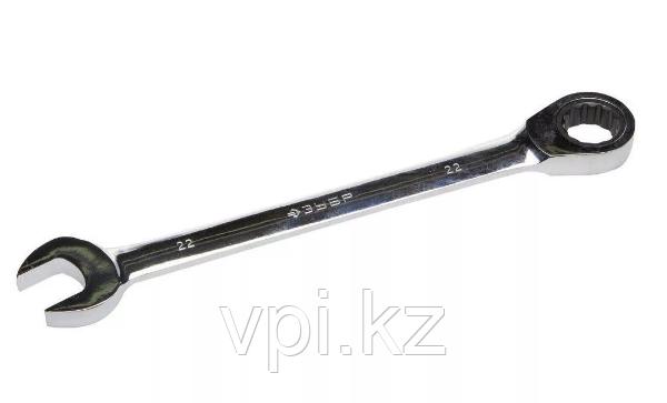 Рожково-накидной ключ с трещеткой, хромированный, 22мм. Зубр