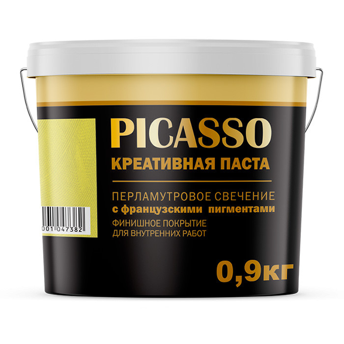 Декоративная креативная паста Радуга Picasso