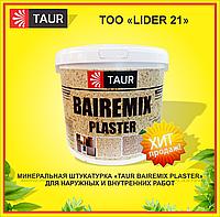 Минеральная штукатурка BAIREMIX plaster 25 кг