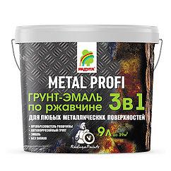 Грунт-эмаль по ржавчине Радуга Metal Profi