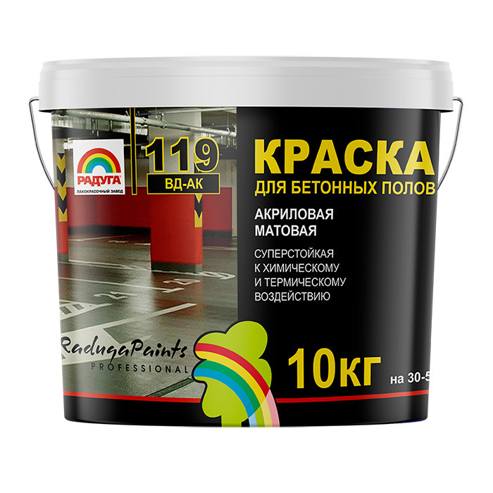 Краска для бетонных полов Радуга-119