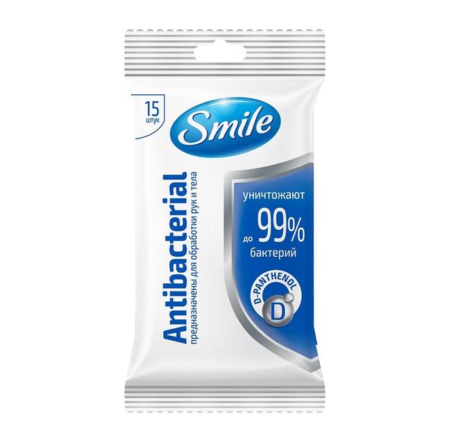 Салфетки влажные Smile Antibacterial, 15 штук в упаковке