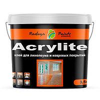 Клей для линолеума и ковровых покрытий Acrylite