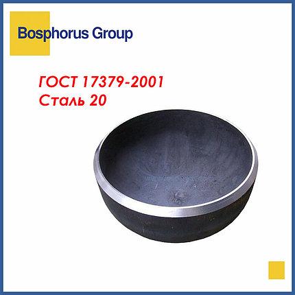 Заглушка стальная сферическая Ду 32х3, фото 2