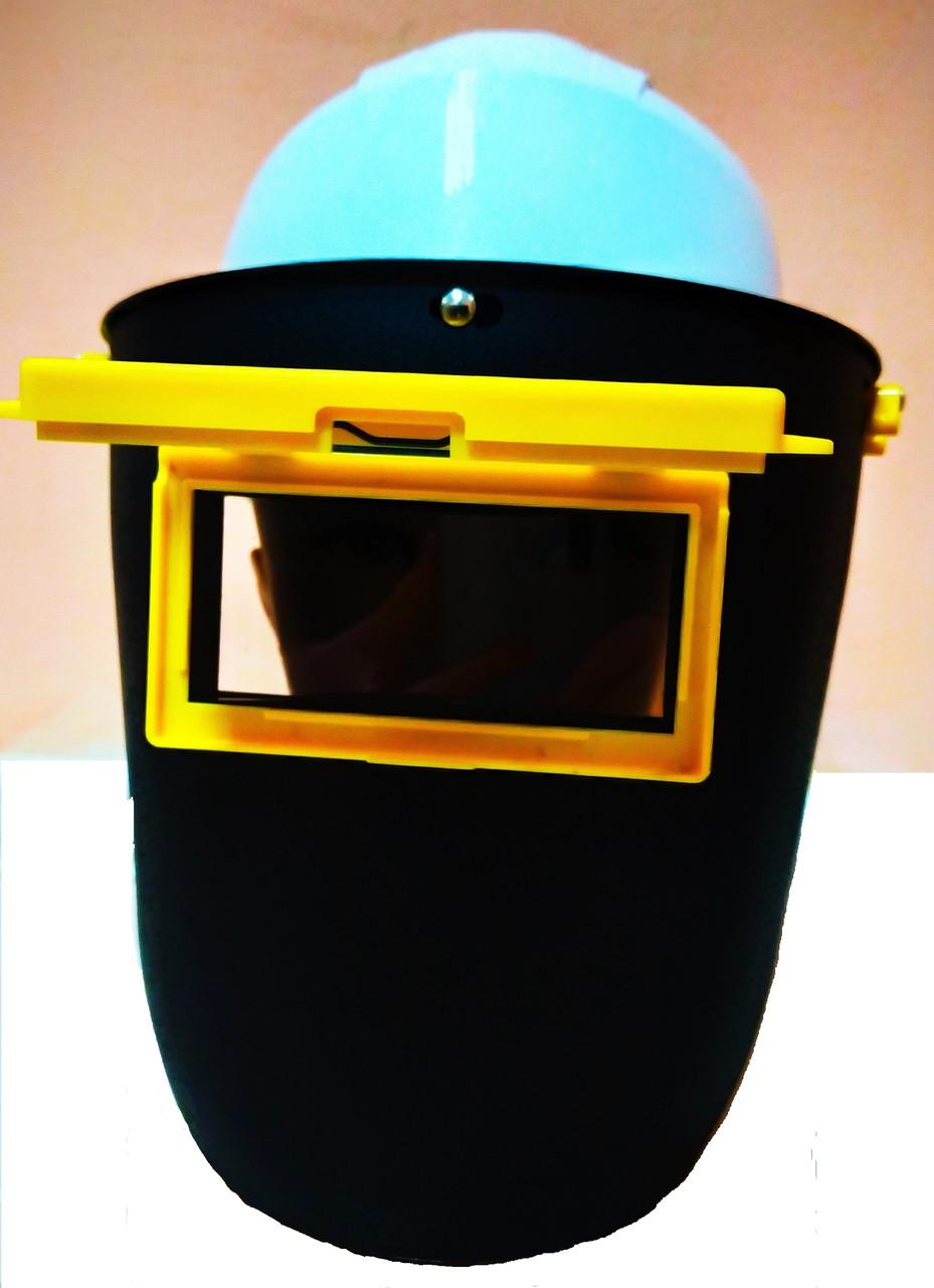 Щиток защитный для сварщиков с креплением на каску