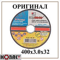Диск отрезной по металлу LUGA ABRASIV 400x3.0x32 mm