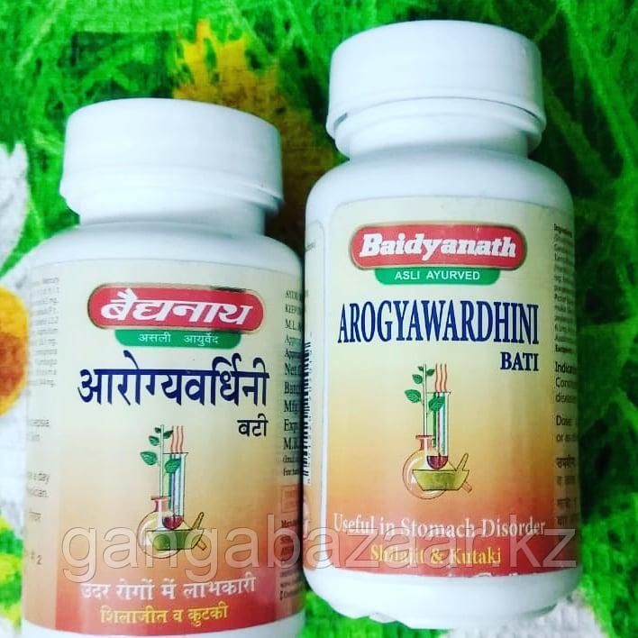 Арогьявардини (Arogyawardhini Bati, Baidyanath) - для здоровья пищеварительной системы, ЖКТ, печени, 80 таб