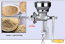 Зернодробилка для помола пшеницы, ячменя и другой крупы