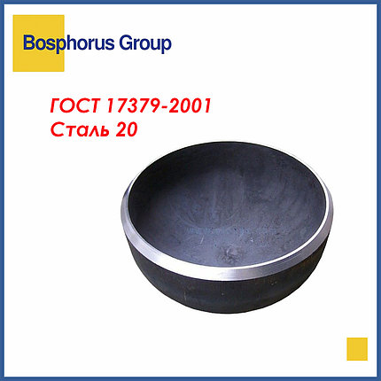 Заглушка стальная сферическая Ду 76х4, фото 2