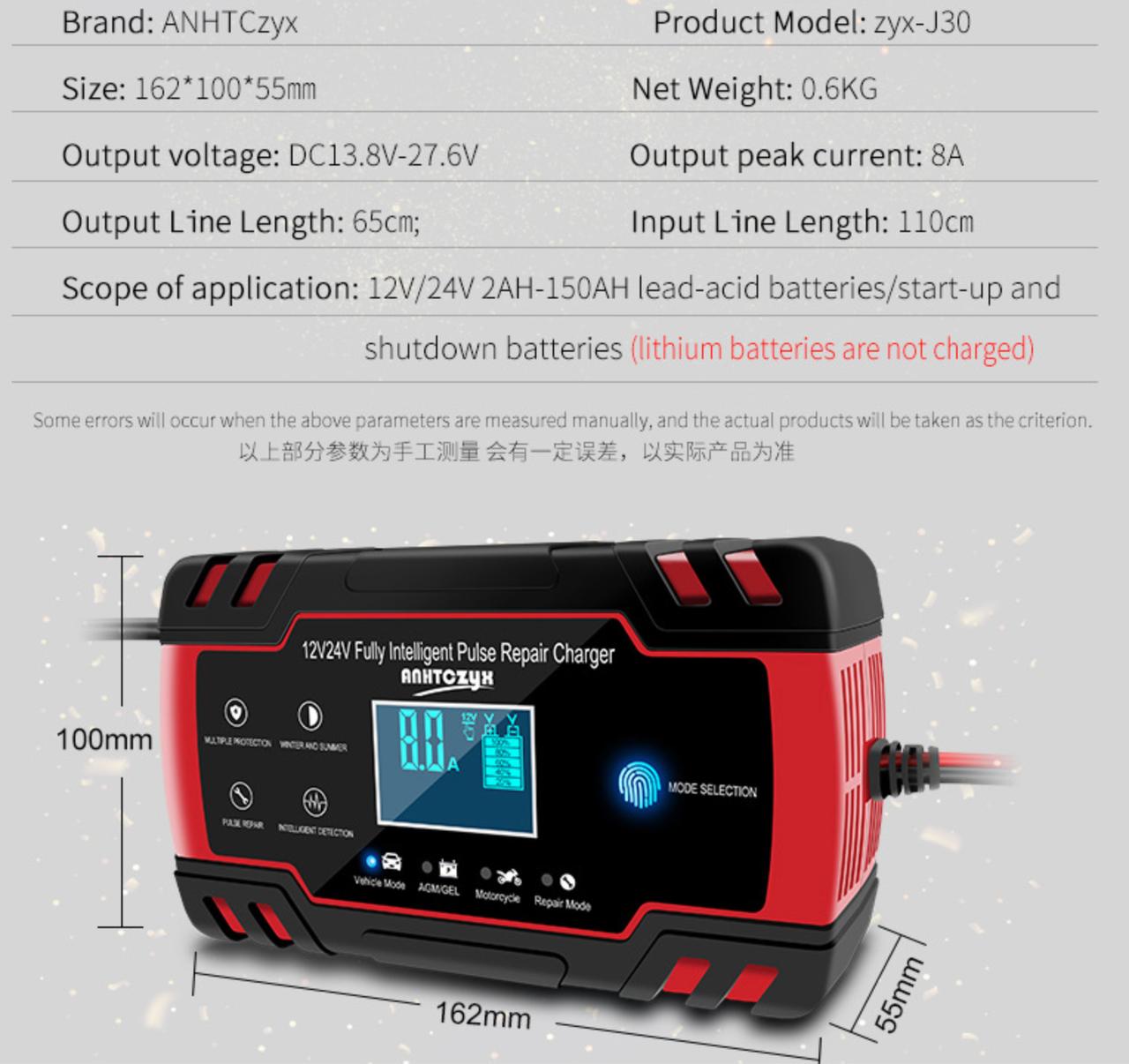 Устройство зарядное для автомобильных аккумуляторов 12/24V. - фото 3
