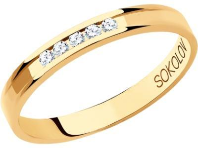 Золотое кольцо SOKOLOV 1111296-01_175