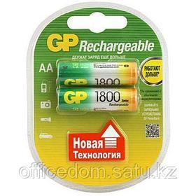 Аккумуляторы GP АA, NH-1800 мАh, 2 шт/уп