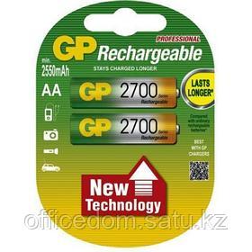 Аккумуляторы GP АA, NH-2700 мАh, 2 шт/уп