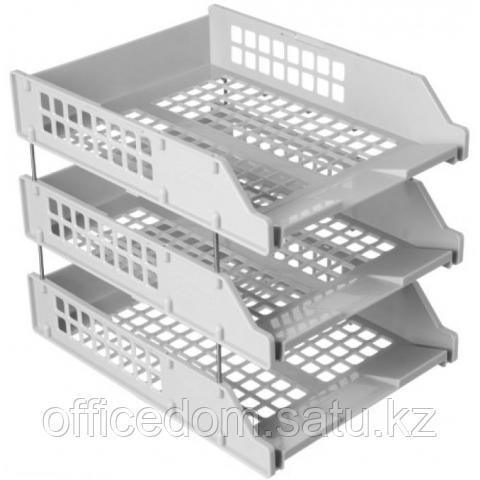 Набор из 3-х горизонтальных лотков СТАММ STRONG ЛТ111, на металлических стержнях, серый