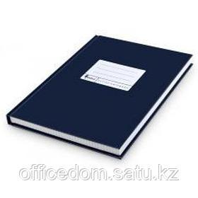Книга учета А4, матовая обл. твердый переплет, 192 л., клетка, синяя