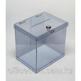 Бокс пластиковый 20х30х15 см (фомакс)