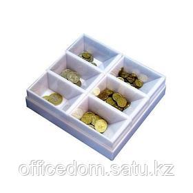 Лоток для монет шестисекционный (16х18х5,5 см)