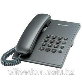 Телефон Panasonic KX-TS2350, серый
