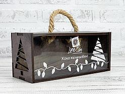 Декоративный деревянный ящик. Размер: 24,5 см*10 см*9 см.
