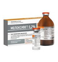 Мелоксивет 0,2%, раствор 10 мл