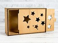 Подарочный ящик с выдвижной крышкой (звезды) с покраской 25*16*9 см.