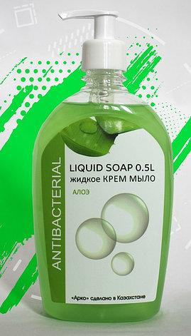 """Жидкое крем-мыло """"Алоэ"""" с глицерином 500мл с дозатором, фото 2"""