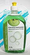 """Средство для мытья посуды """"Зеленое яблоко"""" 500мл"""