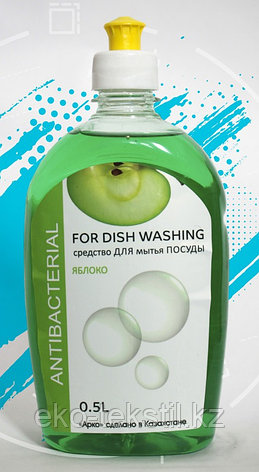 """Средство для мытья посуды """"Зеленое яблоко"""" 500мл, фото 2"""
