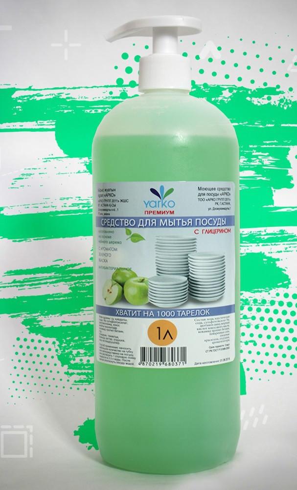 """Средство для мытья посуды """"Зеленое яблоко"""" 1000мл"""