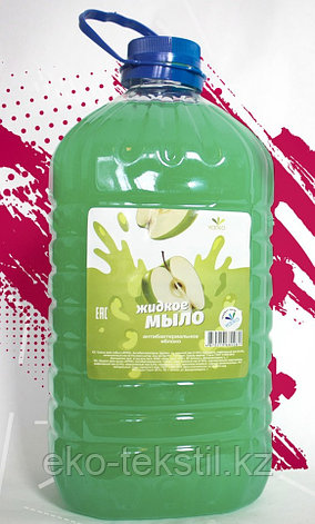 Жидкое мыло Антибактериальное Яблоко 4,7 л Эконом, фото 2