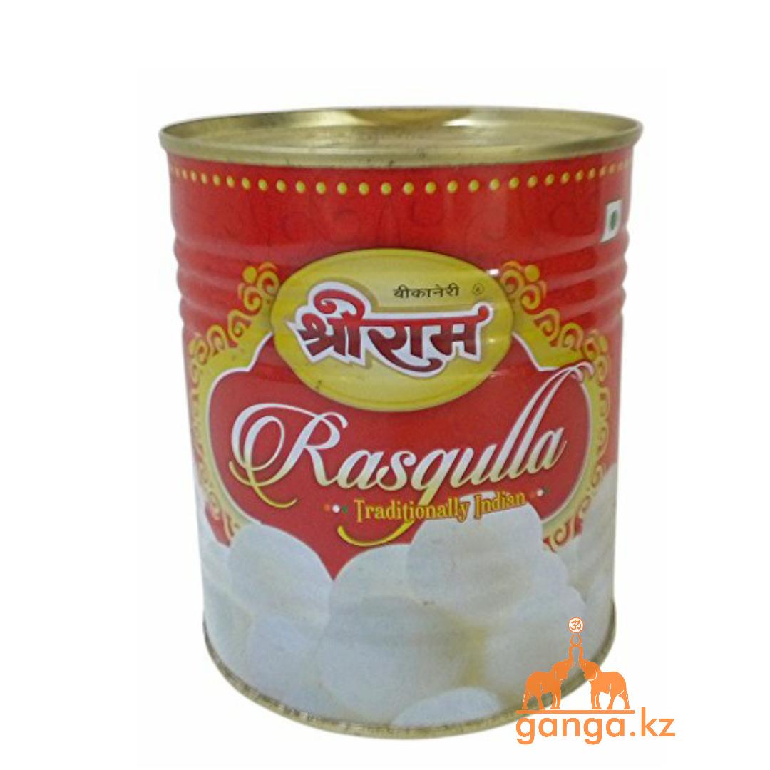 Расгулла - индийские сладости из творога (Rasgulla SHREE RAM), 1 кг.