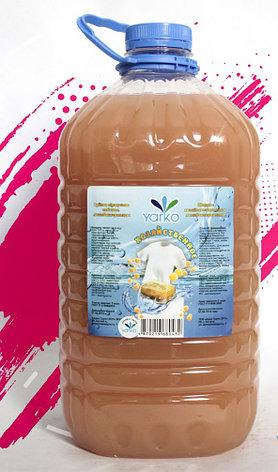 Хозяйственное жидкое мыло 4,7 л 72%, фото 2