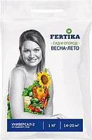 Фертика (Кемира) Универсал - 2 Весна - Лето 1кг